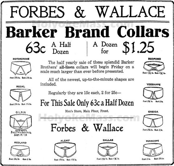 Barker Brand Collars